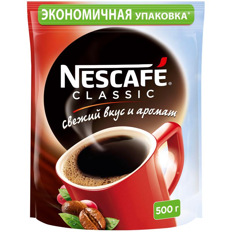 Nescafe CLASSIC  мягкая упаковка 500 гр