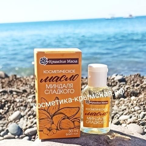 Косметическое масло «Миндаля сладкого»™Крымские масла