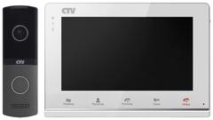 Wi-Fi Видеодомофон CTV-DP2700IP NG Комплект