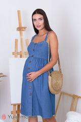 Джинсовый сарафан миди для беременных и кормящих