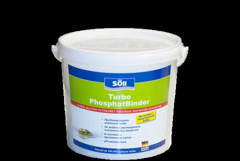 Препарат Turbo PhosphatBinder 2,4 кg для предотвращения роста и распространения водорослей