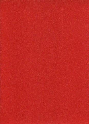2-ая категория Бордовый зв. пыль