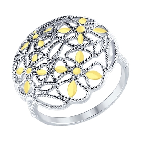 94012227 - Кольцо со сканью  из серебра