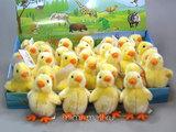 Мягкая игрушка Желтый цыпленок 12 см (Leosco)