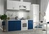 Модульный кухонный гарнитур «Гранд» 2100мм (Синий/Белый), ЛДСП/МДФ, ДСВ Мебель