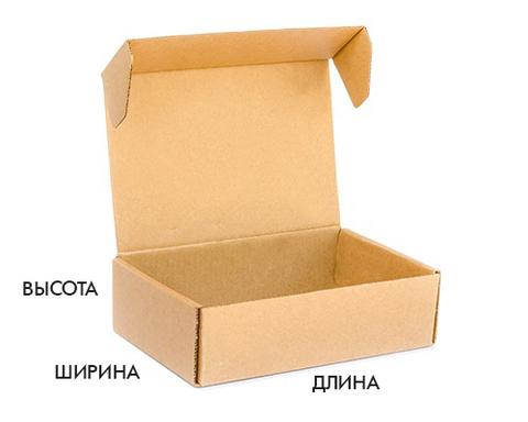 Коробка с откидной крышкой fefco 0471 из микрогофрокартона т-11. Размер на выбор.