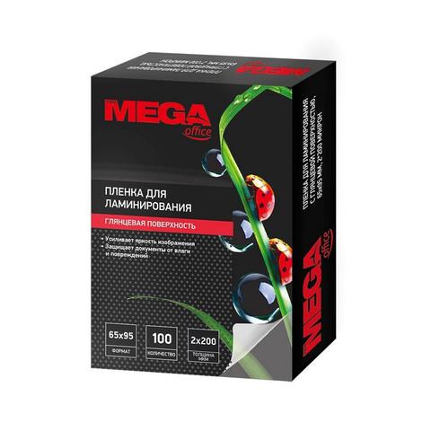 Пленка для ламинирования Promega office 65x95 мм 200 мкм глянцевая (100 штук в упаковке)