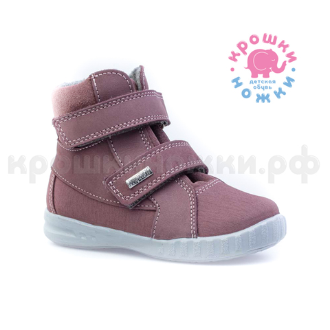 Ботинки waterproof розовые, Котофей (ТРК ГагаринПарк)