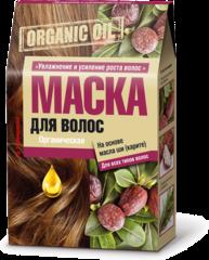Маска для волос органическая на основе масла Ши (Карите) Увлажнение и усиление роста волос 3x30 мл, ТМ Фитокосметик