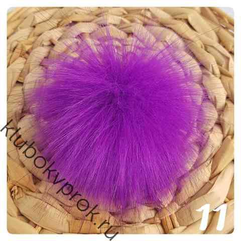 Помпон ЭКО 8-9 см 11, Яркий фиолетовый