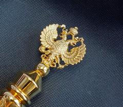 Ручка гербовая