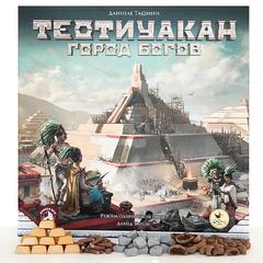 Набор реалистичных ресурсов для игры «Теотиуакан»