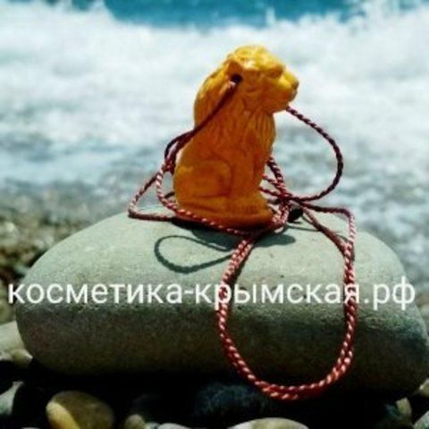 Аромакулон ручной работы «Лев»