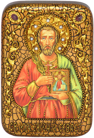Инкрустированная Икона Святой мученик Евгений Севастийский 15х10см на натуральном дереве, в подарочной коробке