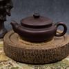 Исинский чайник Ши Гу 290 мл #P 21