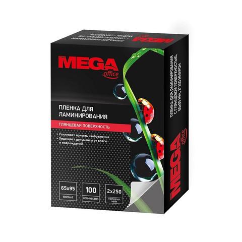 Пленка для ламинирования Promega office 65x95 мм 250 мкм глянцевая (100 штук в упаковке)