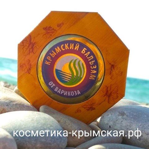 Бальзам «от Варикоза»™Фитон-Крым