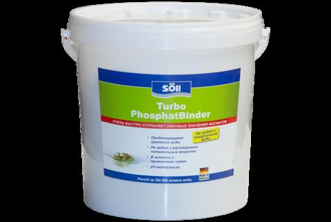Препарат Turbo PhosphatBinder 4,8 кg для предотвращения роста и распространения водорослей