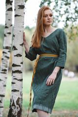 Земфира. Платье женское PL-468