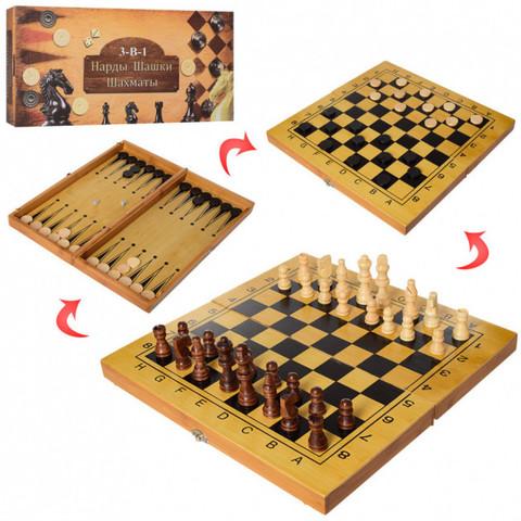 Şahmat- nərd-şaşki \ Нарды Шашки Шахматы 3-в-1 \ Chess game (3 in 1) (kiçik)