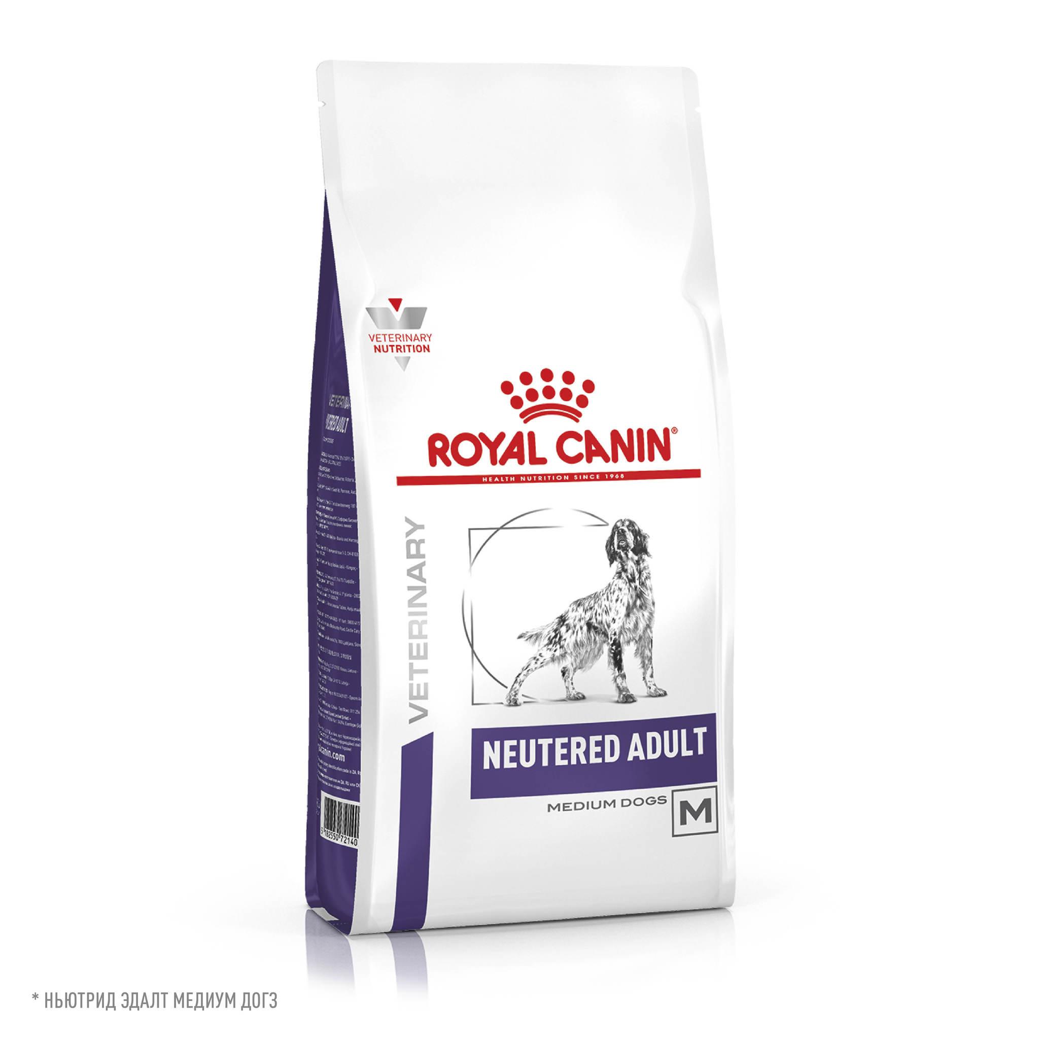 Royal Canin Корм для собак, Royal Canin Neutered Adult, для кастрированных/стерилизованных собак весом от 11 до 25 кг старше 12 мес. 3182550761840_1.jpg