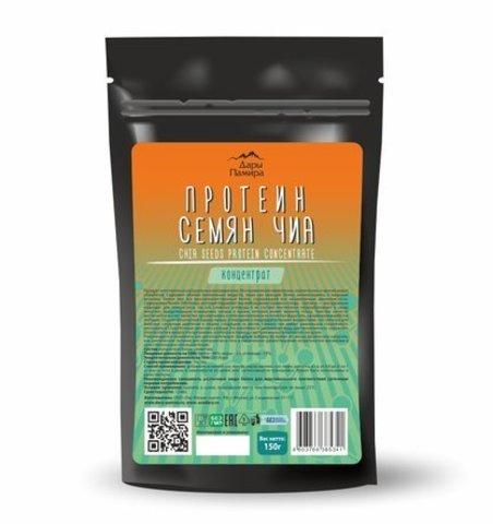 Протеин семян Чиа , 150г