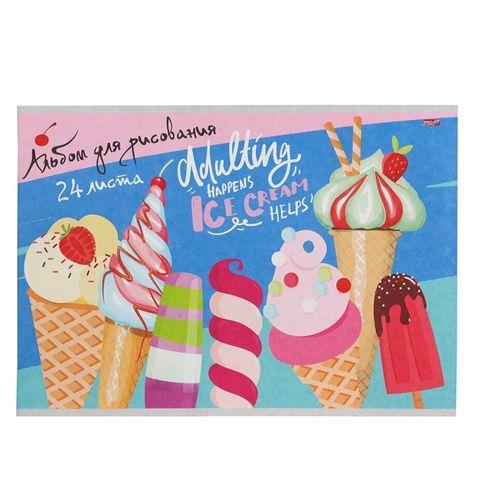 Альбом д/рисования PROFIT Виды мороженого 24 л А4 24-5347