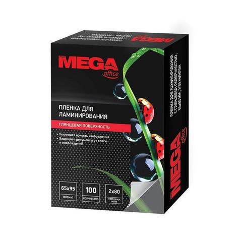 Пленка для ламинирования Promega office 65x95 мм 80 мкм глянцевая (100 штук в упаковке)