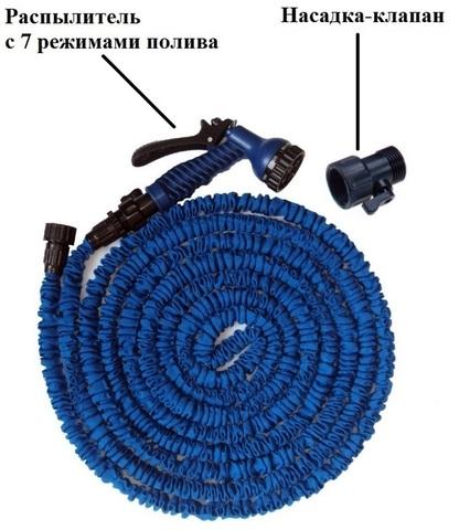 Шланг для полива Xhose с распылителем и насадкой-клапаном из пластмассы