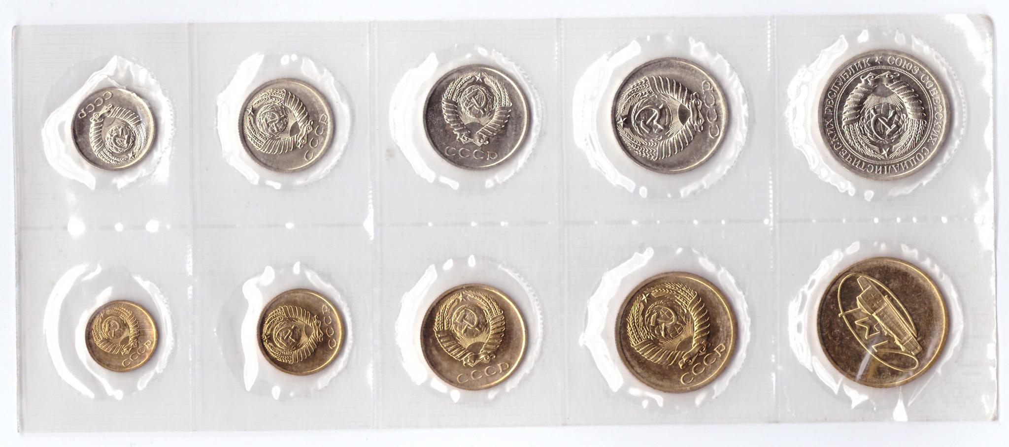 Набор регулярных монет СССР 1973 года ЛМД с жетоном (Мягкий)
