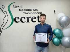 Лавровский Александр Николаевич