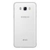 Samsung Galaxy J5 2016 SM-J510H White - Белый