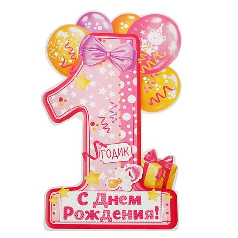Печать на вафельной бумаге, День Рождения 21_1