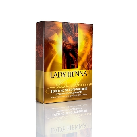 "Натуральная краска ""Золотисто-коричневая"" | 100 гр | Lady Henna"