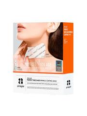 Маска для шеи против возрастных морщин + активный концентрат Perfect Neck Age WINKLE CONTROL MASK, AVAJAR