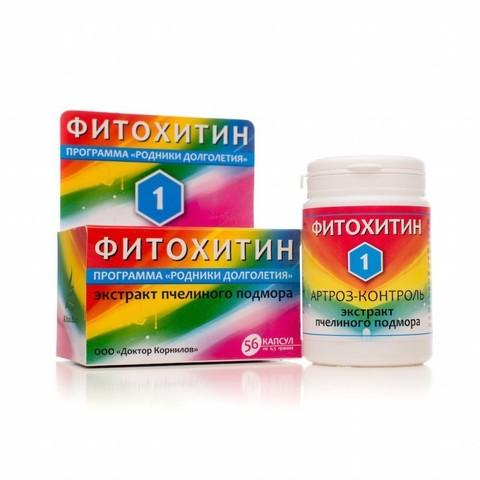 Фитохитин - 1 Артроз контроль