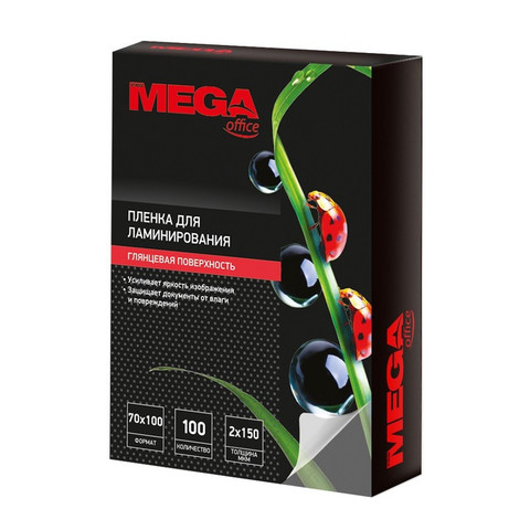 Пленка для ламинирования Promega office 70x100 мм 150 мкм глянцевая (100 штук в упаковке)
