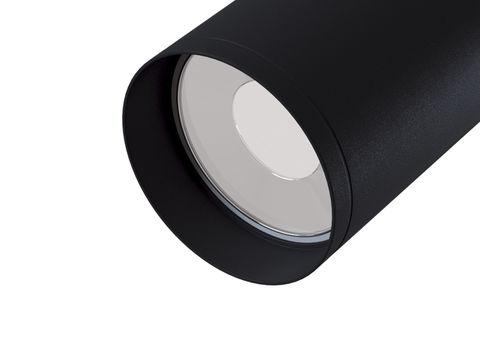 Потолочный светильник Maytoni Focus C017CW-01B