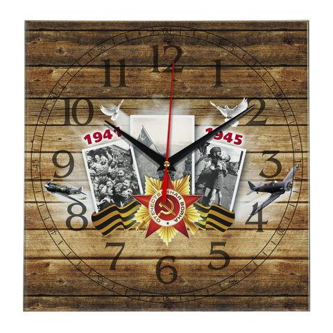 часы День победы 9 мая 9 608