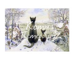 Репродукция «Первая зима»