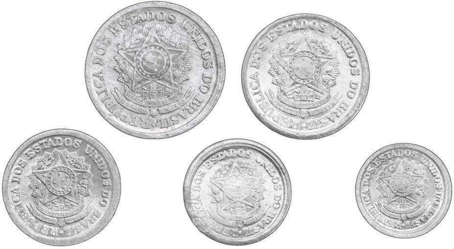Набор из 5 монет. Бразилия. 1956-1961 гг. XF-AU