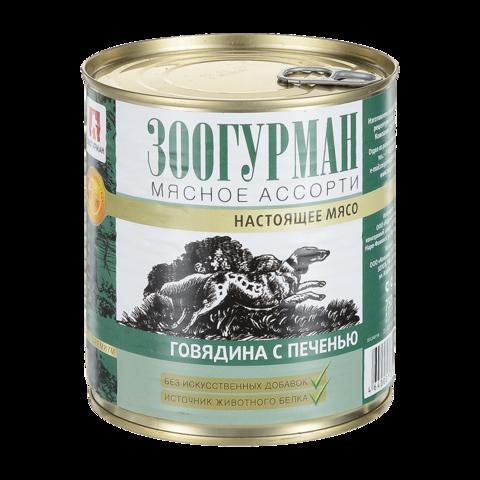Зоогурман Мясное ассорти Консервы для собак с говядиной и печенью (Банка)