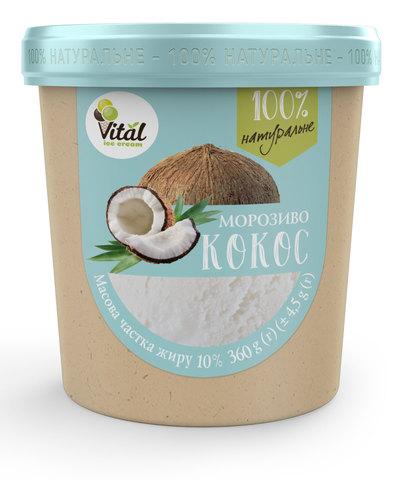 Мороженое сливочное кокос Vital, 90 гр.