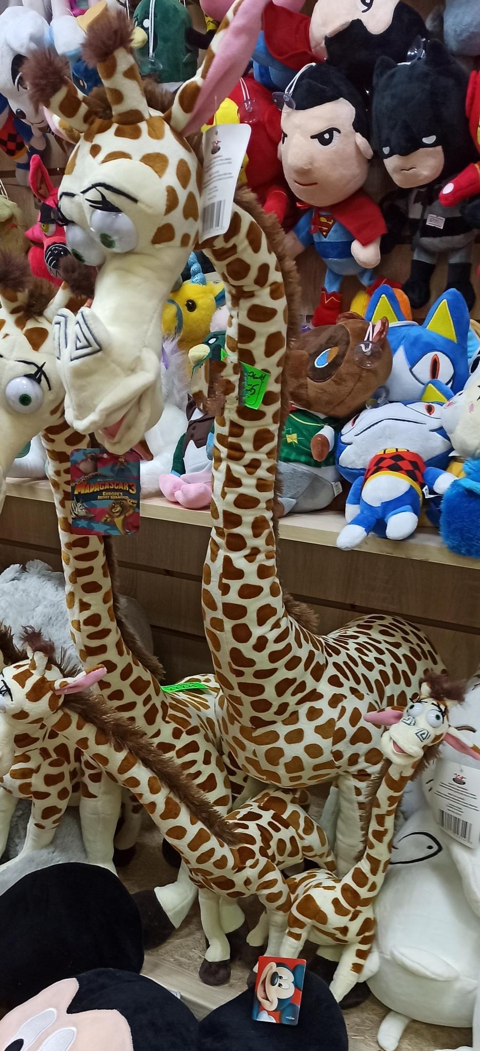 Жираф огромный 80 см