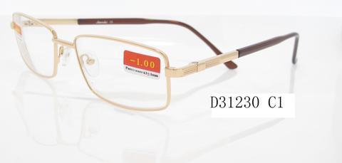 D31230С1