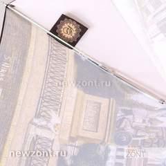Cтильный зонтик Lamberti Никаса Сафронова «Собор Василия Блаженного»