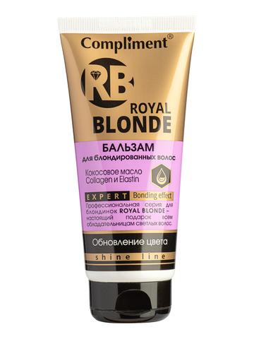 Compliment Royal Blonde Бальзам для блондированных волос