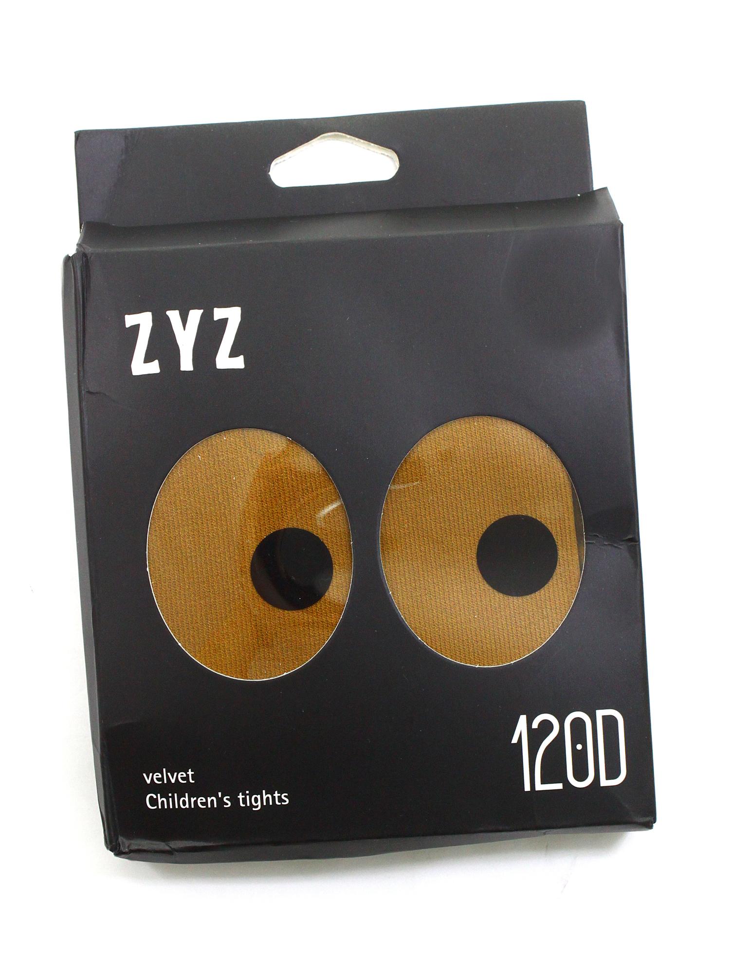 Колготки Micro VELVET 120D Коричневые Рост 135 см - 147 см (9-12 лет)