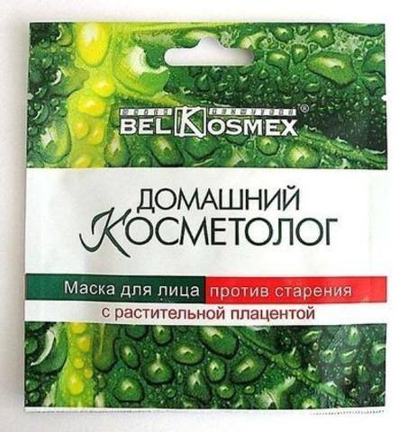 BelKosmex  ДОМАШНИЙ КОСМЕТОЛОГ Маска для лица п/старения с растит. Плацентой