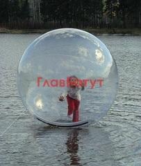 Водный шар Аквазорб
